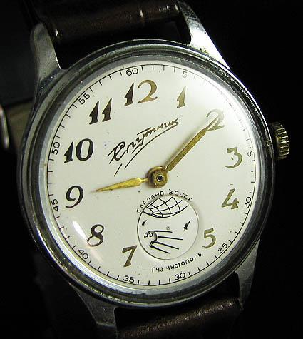 sputnik watch1