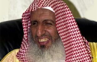 Image result for Abdul-Aziz ibn Abdullah Al Shaykh