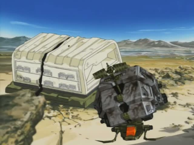Image result for zoids gustav