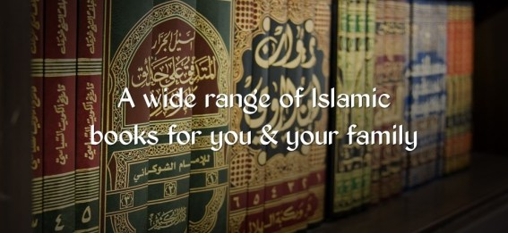Islamic Books