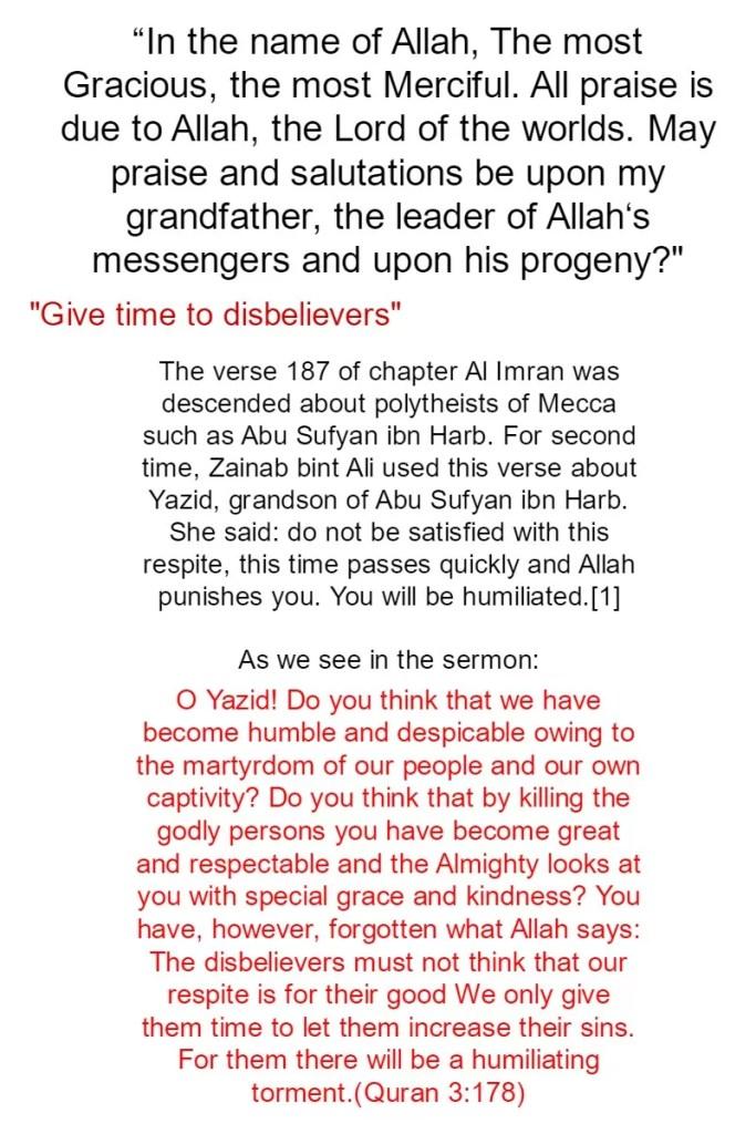Sermon of Zaynab bint Ali in the court of Yazid 1