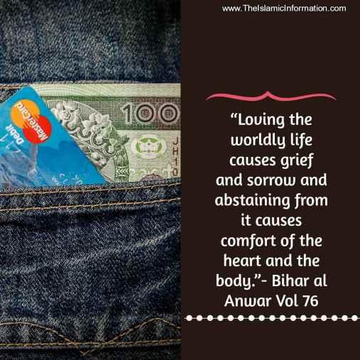imam ali bihar al anwar vol 76