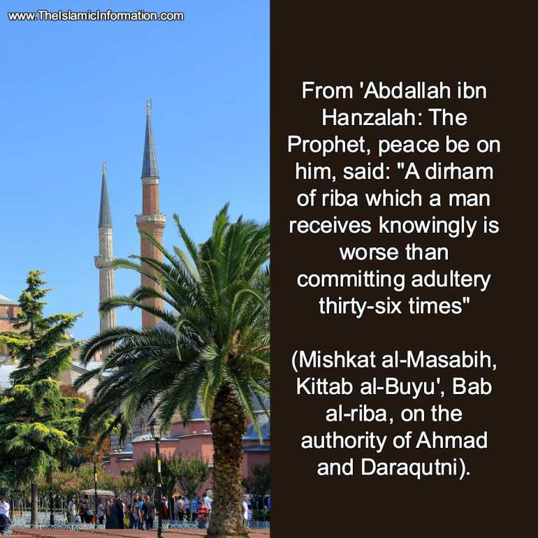 interest haram hadith