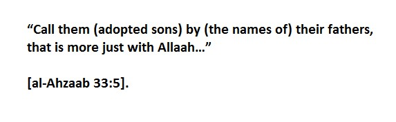 quran husband surname after marriage