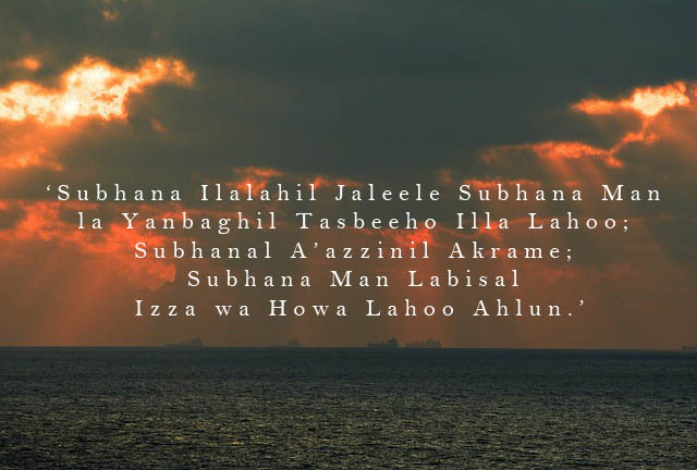 rajab dua recite