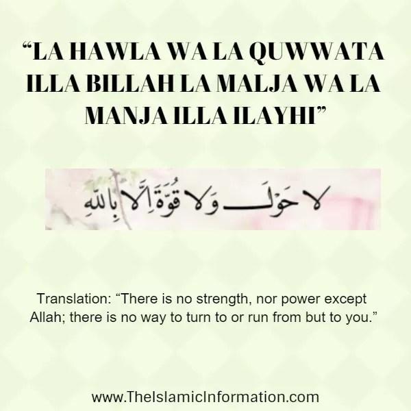 5 Must Recite Duas For The Last Ashra Of Ramadan 3