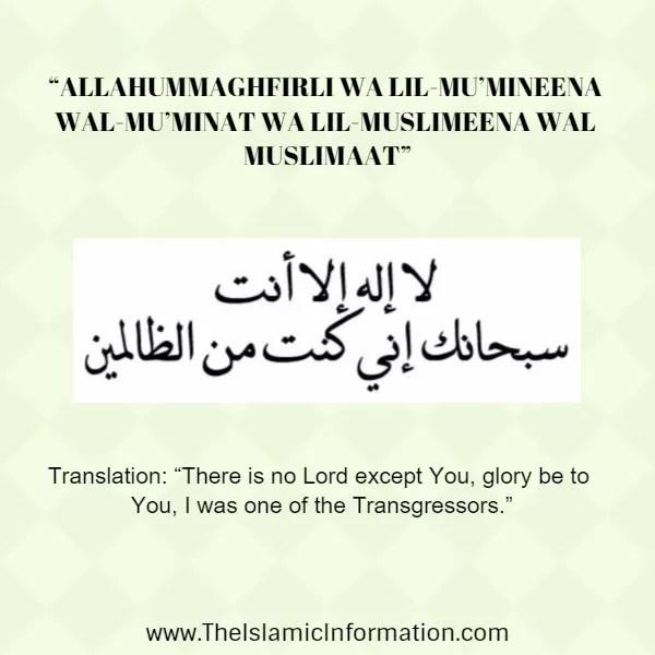 5 Must Recite Duas For The Last Ashra Of Ramadan 4