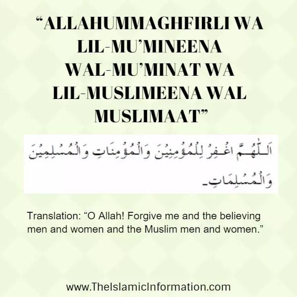 5 Must Recite Duas For The Last Ashra Of Ramadan 5