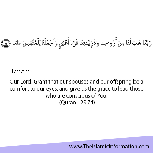 Dua for Good Spouse Children
