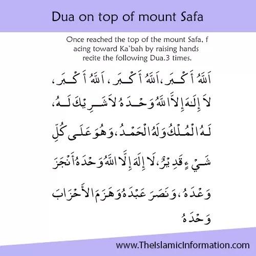 Dua on top of mount Safa