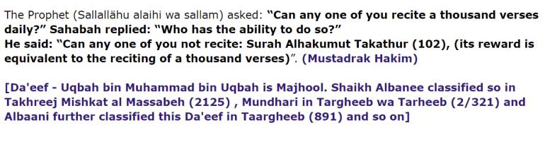 SURAH Al TAKATHUR hadith