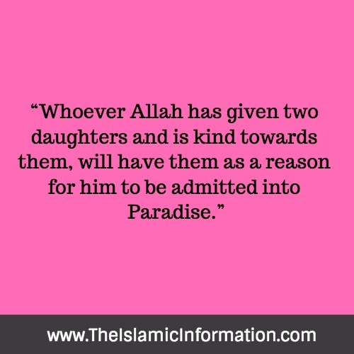 daughters hadith