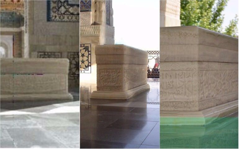imam bukhari grave tomb