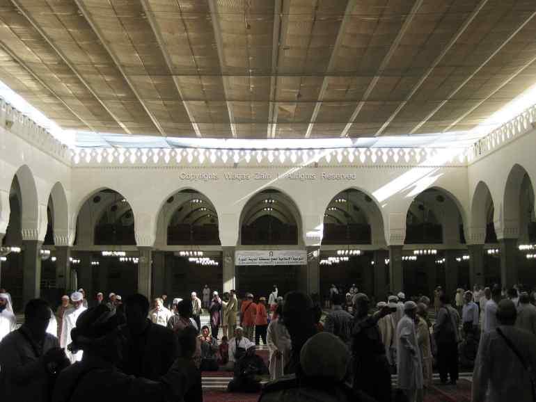 quba masjid and education centre