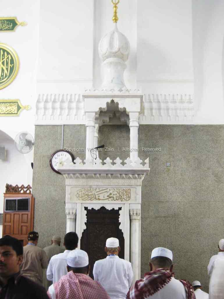 quba mosque facts