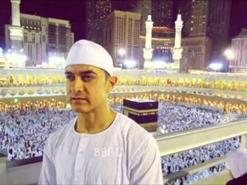 Amir Khan Hajj