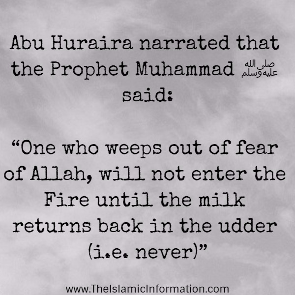 crying allah hadith
