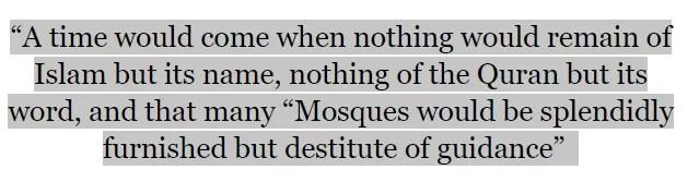 prophet muhammad isis