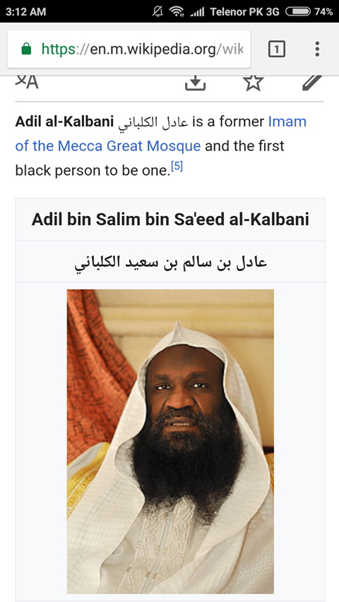 Adil bin Salim bin Sa'eed al-Kalbani is a former Imam e Kaaba