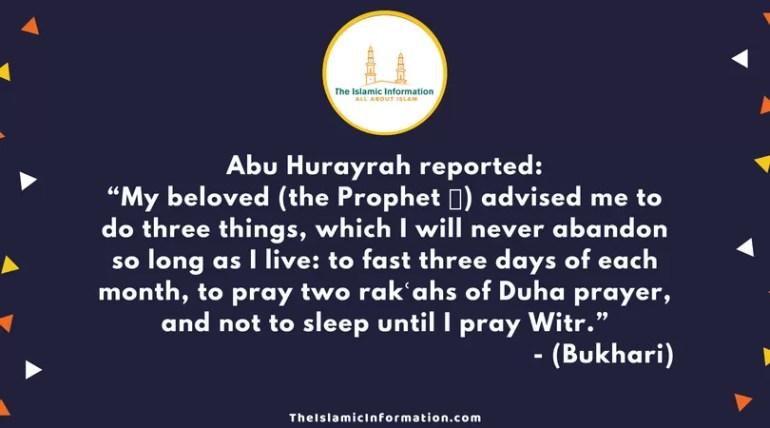 Salaatul Duha 10 days Dhul Hijjah Hadith