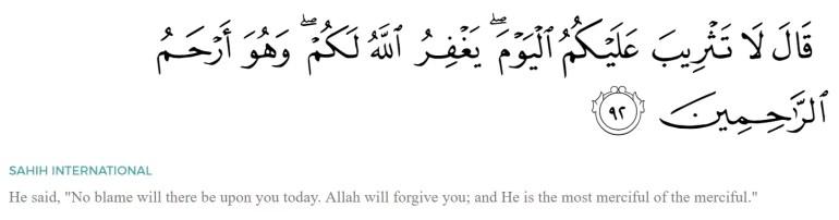 Surah Yusuf Verse 92