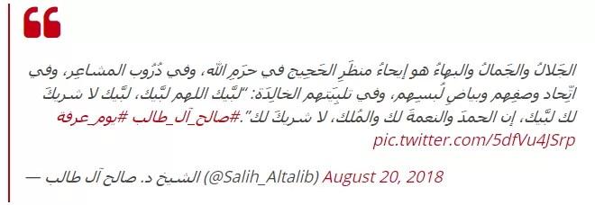 al talib tweet arrest