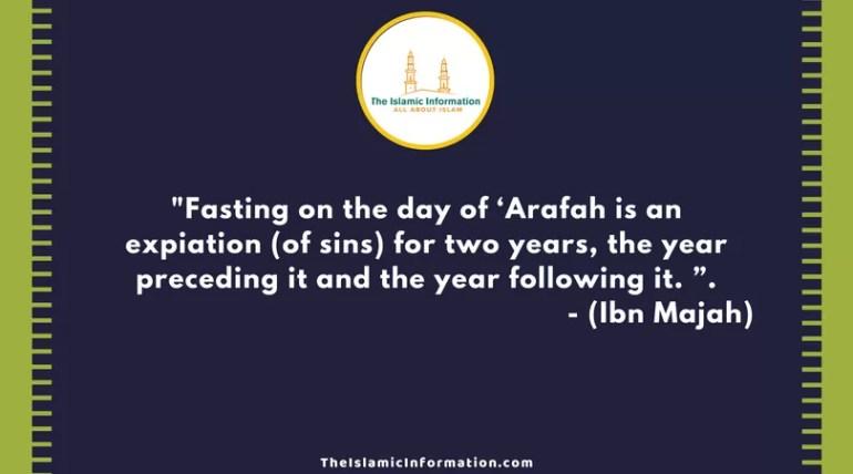 dhul hijjah quran Ibn Majah