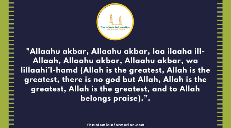 dhul hijjah quran talbiyah