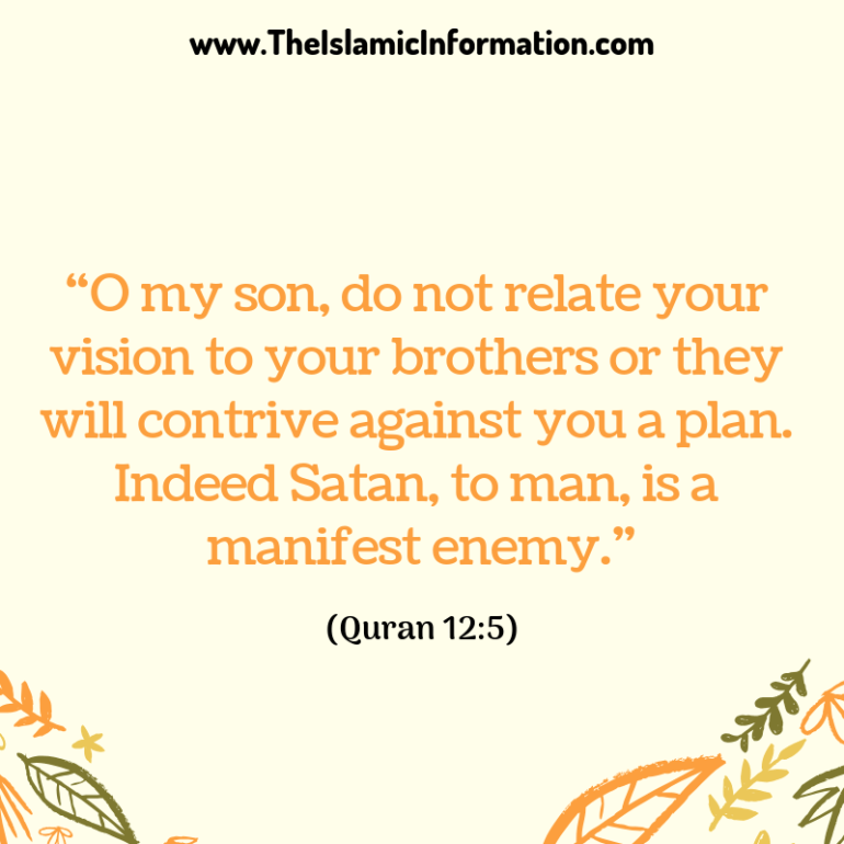 SURAH YUSUF JEALOUSY PLAN ISLAM