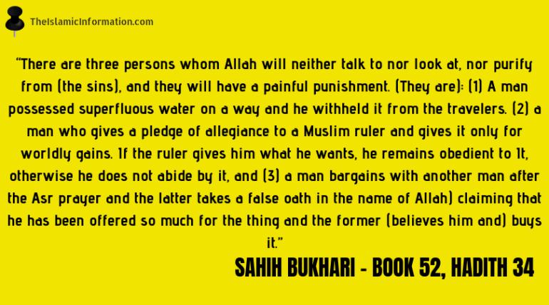 breaking promise sin islam