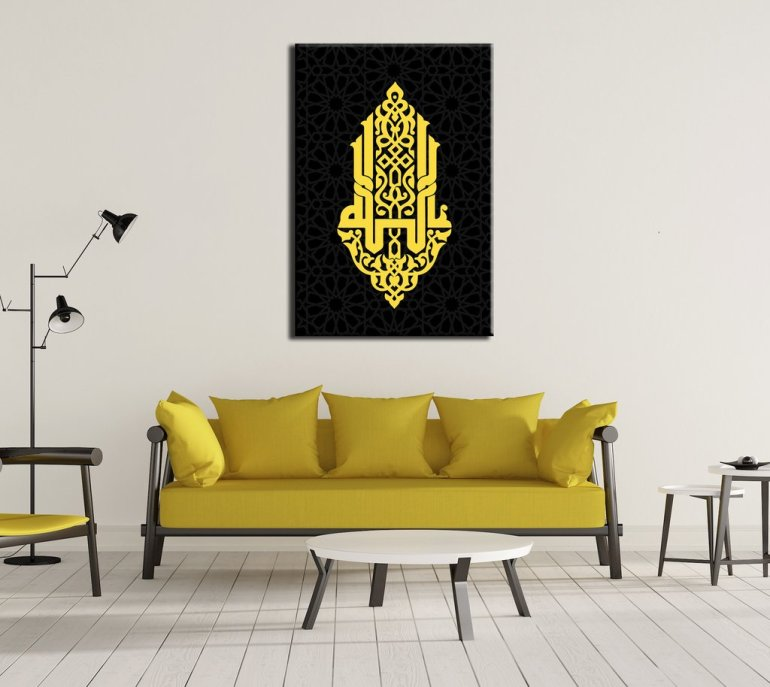 BUY ISLAMIC WALL ART ONLINE DISCOUNT FREE DELIVERY