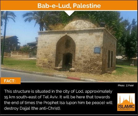 gate of lud facts
