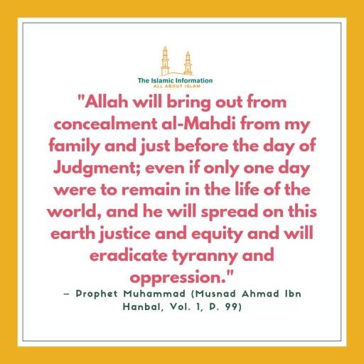 Imam Mahdi Hadiths (2)