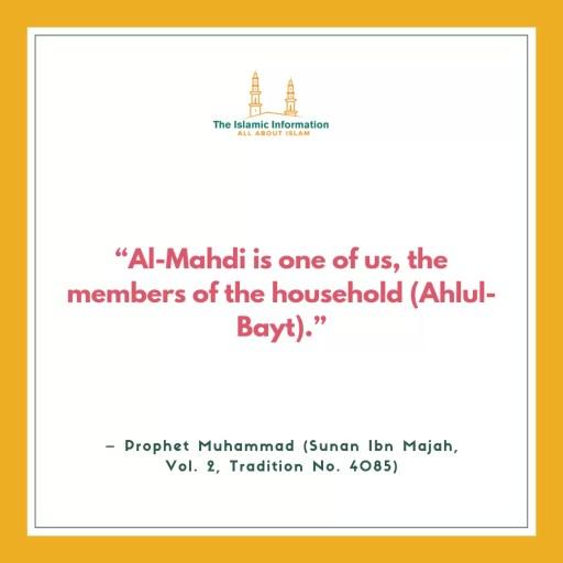 Imam Mahdi Hadiths (6)
