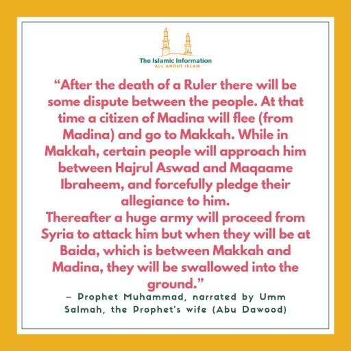 Imam Mahdi Hadiths (7)