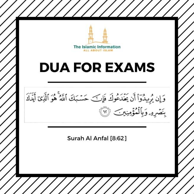 dua for exams in ramadan preparation