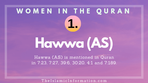 five mothers mentioned in the quran