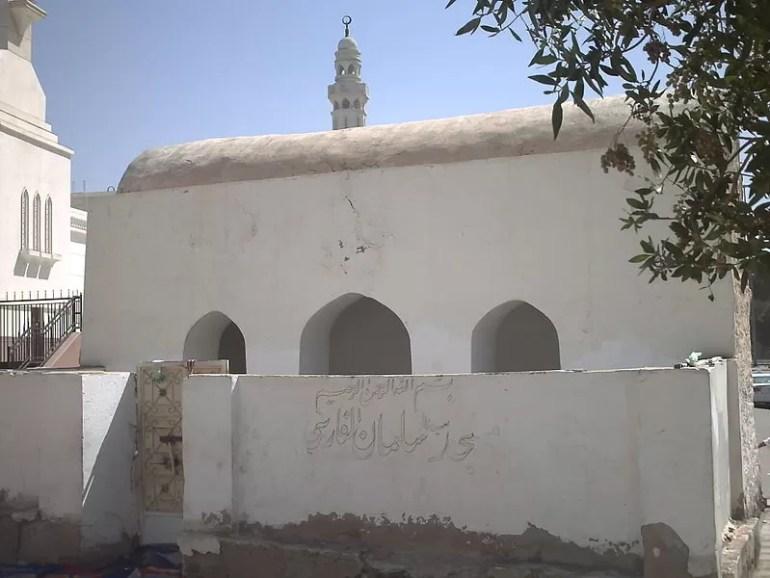 masjid salman farsi ra
