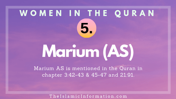 what does the quran say about women's clothing
