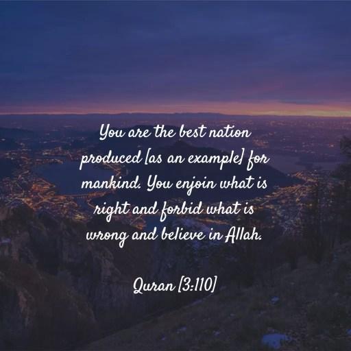 Surah Ali 'Imran - Quran 3:110