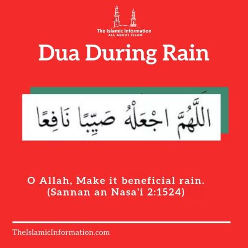 dua during rain - dua when it is raining