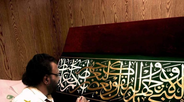 masjid an nabawi callligrapher