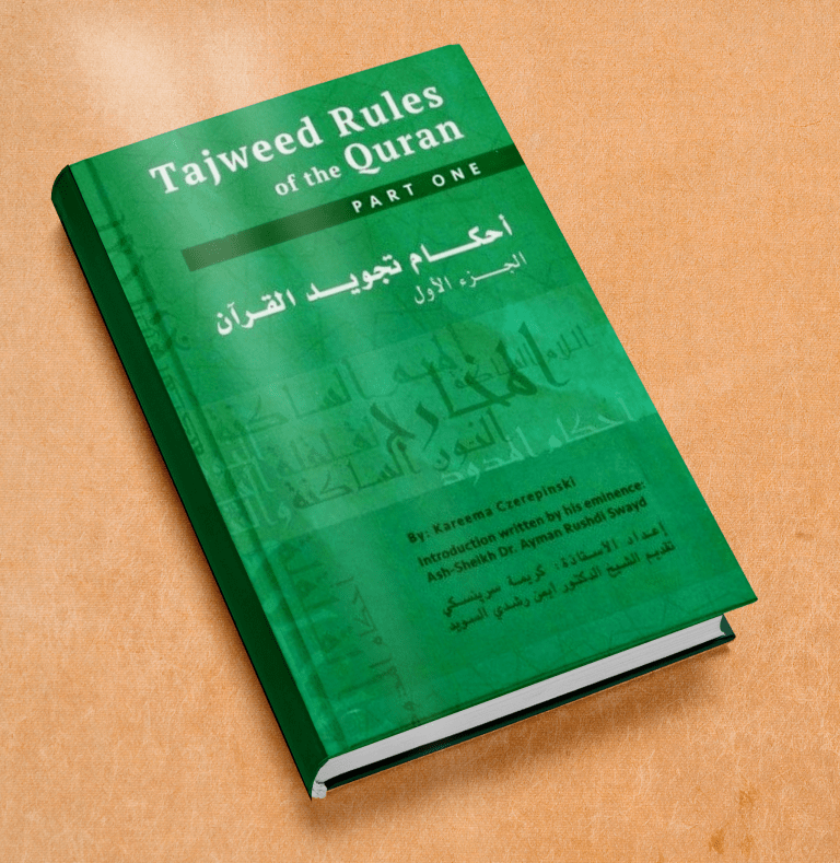 Tajweed Rules of the Quran-Part one