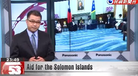 Mystery over Taiwan's NT$900 million support for 2023 PG solved