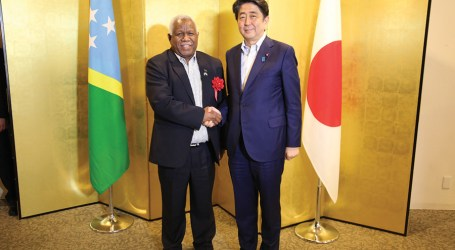 PM Hou applauds Japan's infrastructure initiative