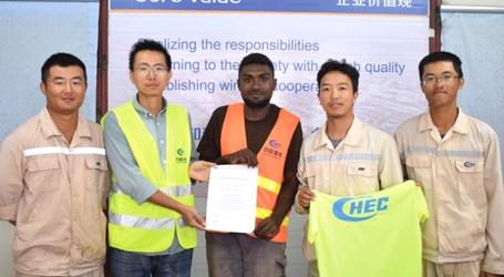 CHEC intern completes training