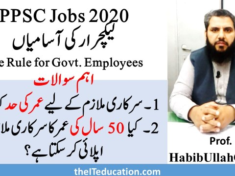 PPSC Lecturer Jobs 2020 Age Rules for Govt. Employee - How to Calculate Age