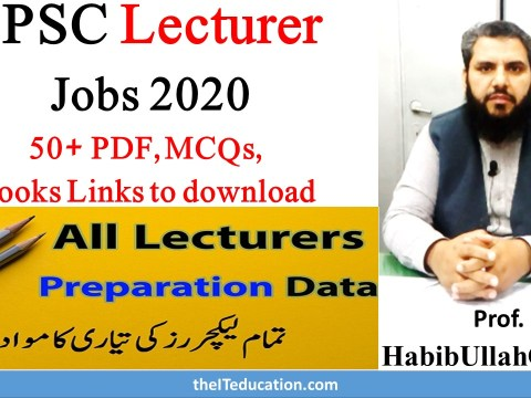 PPSC lecture all subjects Past Paper pdf books, pdf mscq download