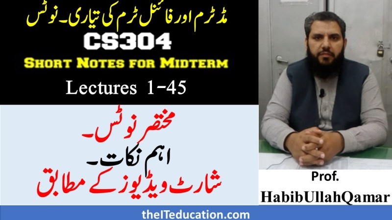 cs304 midterm final tem preparation short notes pdf