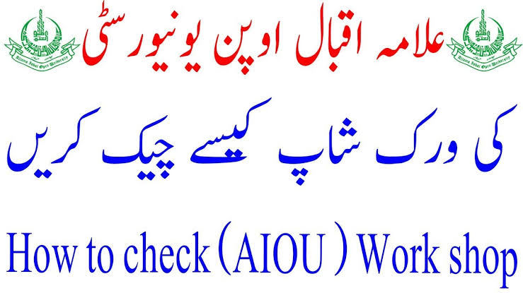 Aiou Teaching Method Workshop in face to face